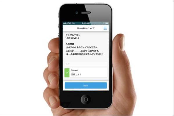 【合格】303-200 LPIC LEVEL3 問題集 ( Webテスト付属)/返金保証