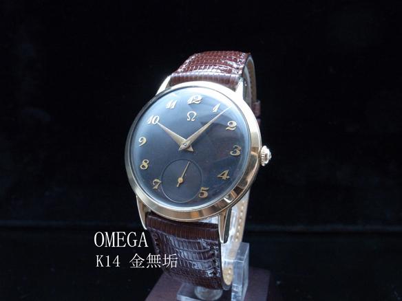 K14金無垢オメガ OMEGA アンティーク 1950年代 スモセコ 動作良好 極美品 極希少 本物 価