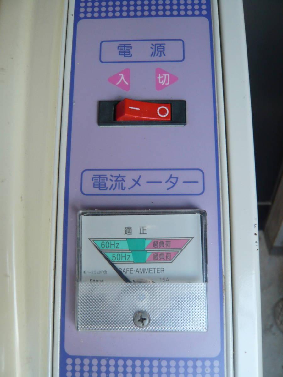 【茨城県】引き取り希望 三菱 もみすり 精米機 PM750 100V 中古  株式会社 大竹製作所製_画像5