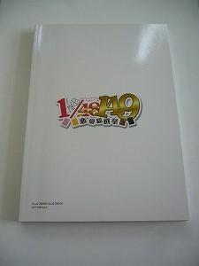 送料無料 AKB48 恋愛総選挙 スペシャル水着フォトブック SKE48 NMB48 HKT48 大島優子 渡辺麻友 指原莉乃 山本 彩 C