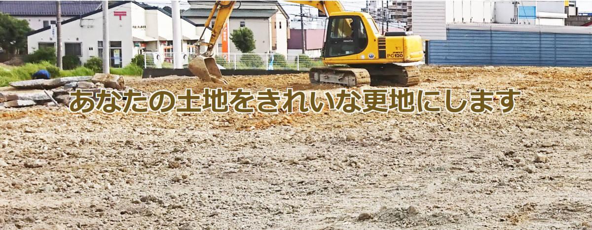 愛知県で住宅・空き家解体工事をご検討の方、株式会社カイタックにご相談ください。建物、家屋をお安く、責任をもって解体します_画像1