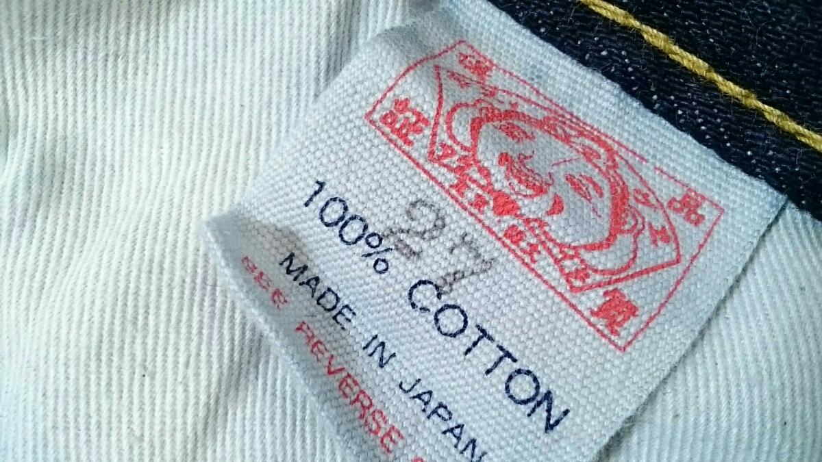 W27【EVISU/エビス】LADIES/レディース 女性用 ボトム パンツ デニム ジーパン ジーンズ ズボン カモメ インディゴ _画像9