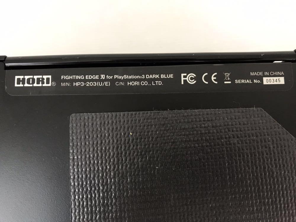 R061705 PS3ファイティングエッジ刃 HORI FIGHTING EDGE 3 刃 ジョイスティック 動作未確認 ジャンク扱い_画像10