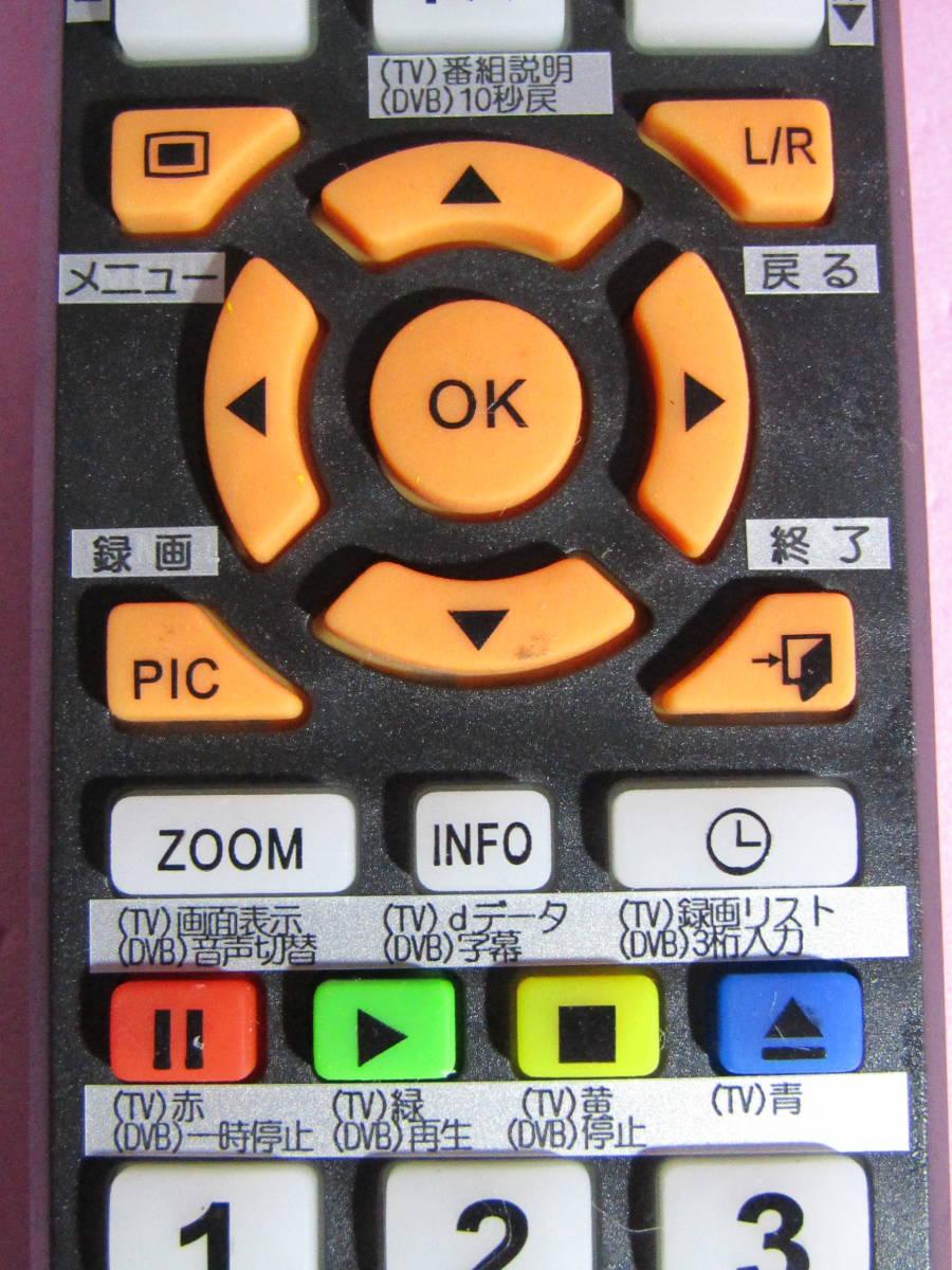 【代替リモコンSY92】GREEN HOUSE GH-R1 互換■送料無料!(グリーンハウス MrMax ミスターマックス) 液晶テレビ_画像3