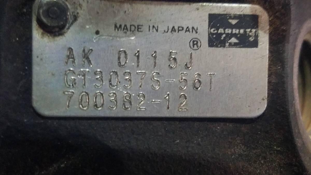 ウエストゲート タービン HKS GT Pro GT3037s-56T フランジ T25 EX0.87 (12cm) RB20 RB25 R32 R33 R34 S13 S14 S15 180SX 1JZ 2JZ FD_画像4