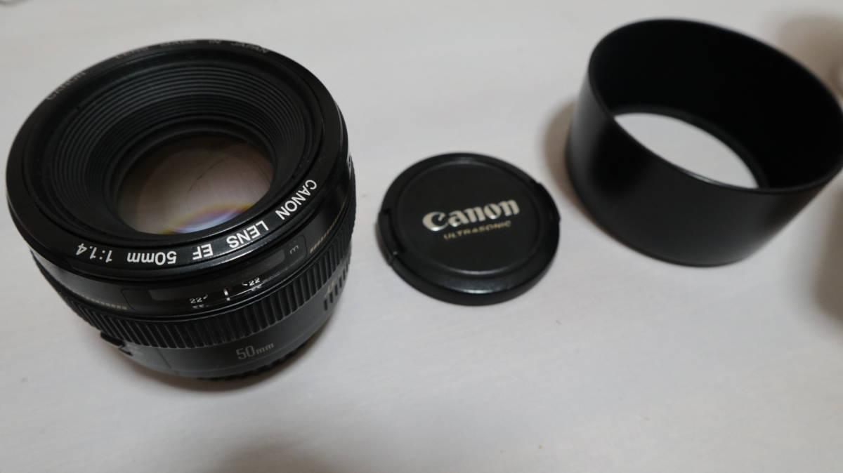 Canon EF50mm F1.4 USM
