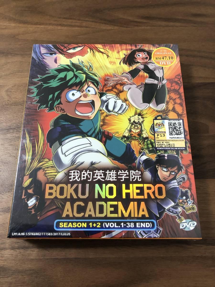 僕のヒーローアカデミア DVD season1+2 全1-38話