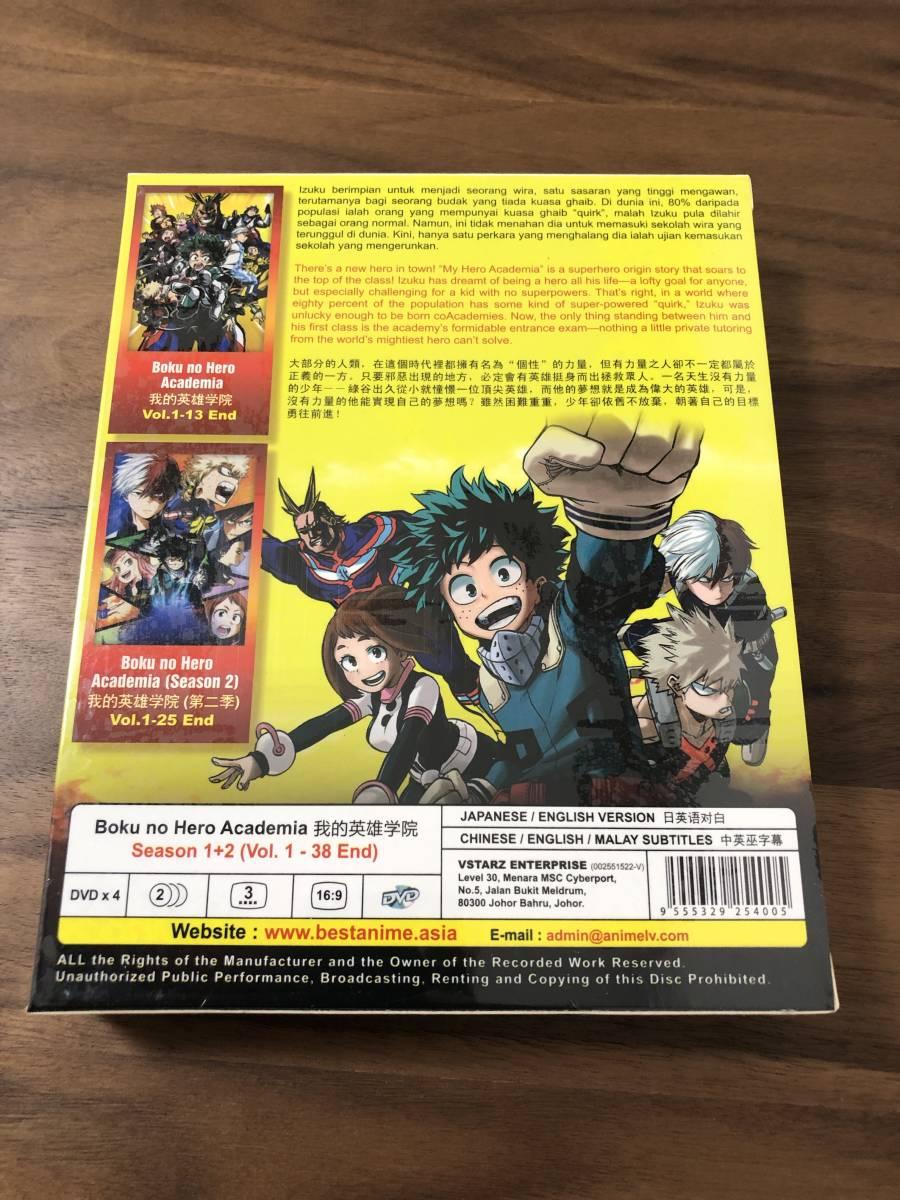 僕のヒーローアカデミア DVD season1+2 全1-38話_画像2
