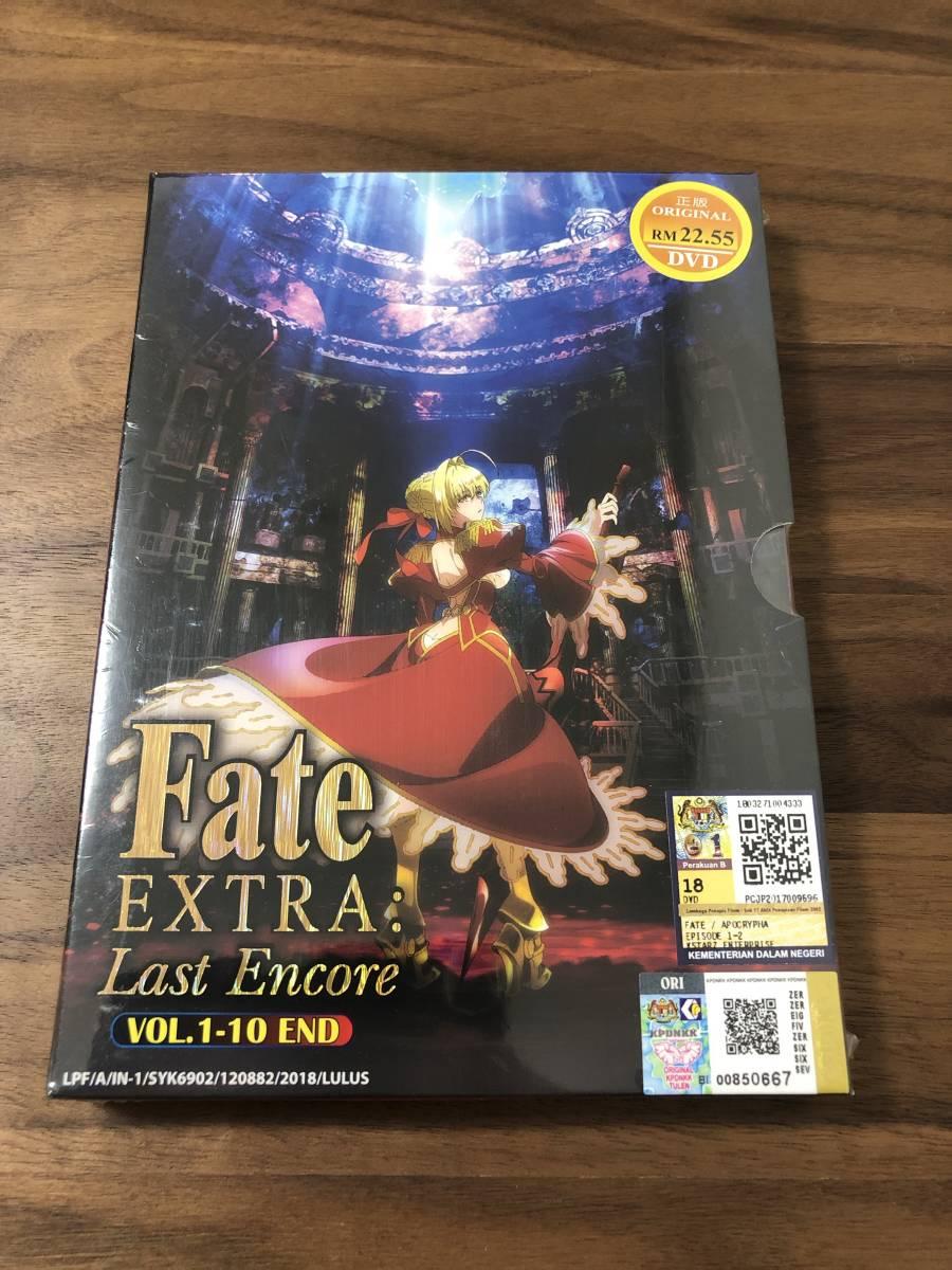 Fate/EXTRA Last Encore DVD 全1-10話