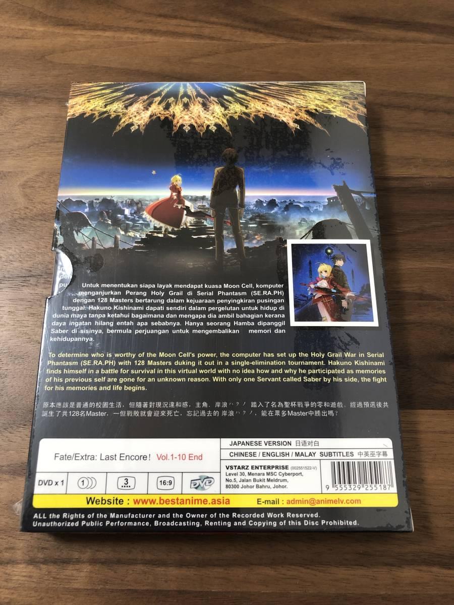 Fate/EXTRA Last Encore DVD 全1-10話_画像2