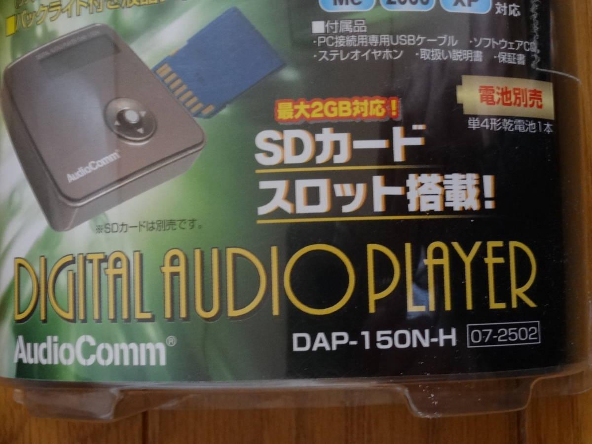AudioComm オーム電機 SDデジタルオーディオプレーヤー 未開封_画像3