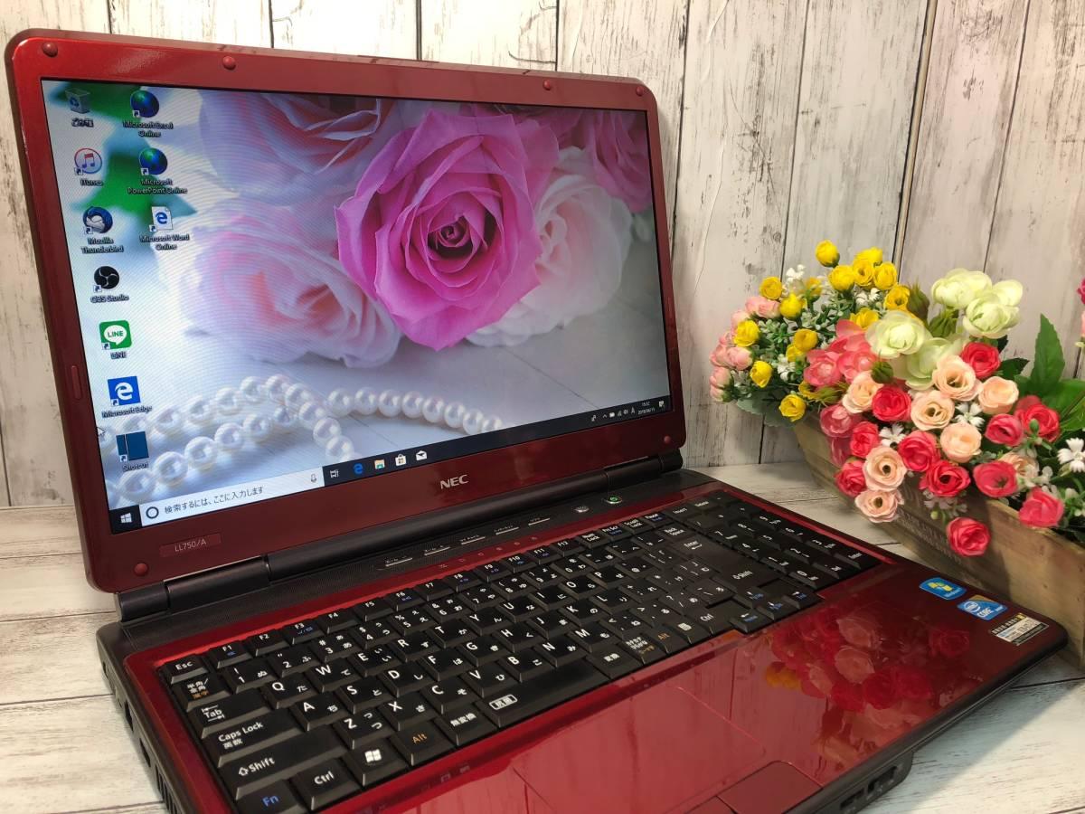 【爆速SSD+Core i5+お買い得品】Windows10☆NEC☆LL750/A☆Core i5-2.53GHz(ターボ♪)☆メモリ4GB/ブルーレイ/USB3.0/Office Online/赤