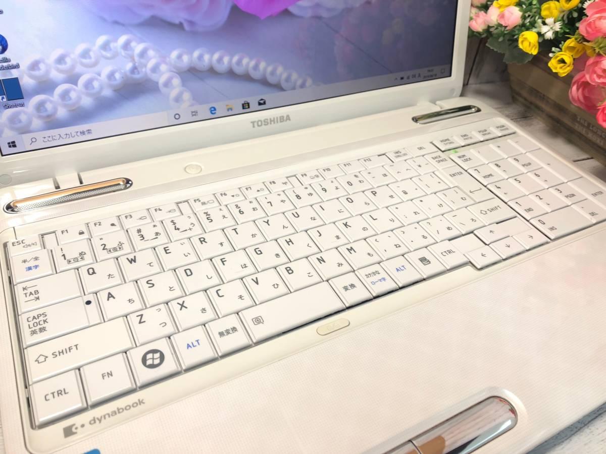 【爆速大容量SSD★リュクスホワイト】Windows10☆東芝 T451☆Core i7-2670QM(Sandy Bridge)☆新品SSD 640GB/8GB/ブルーレイ/Webcam/USB3.0_画像2