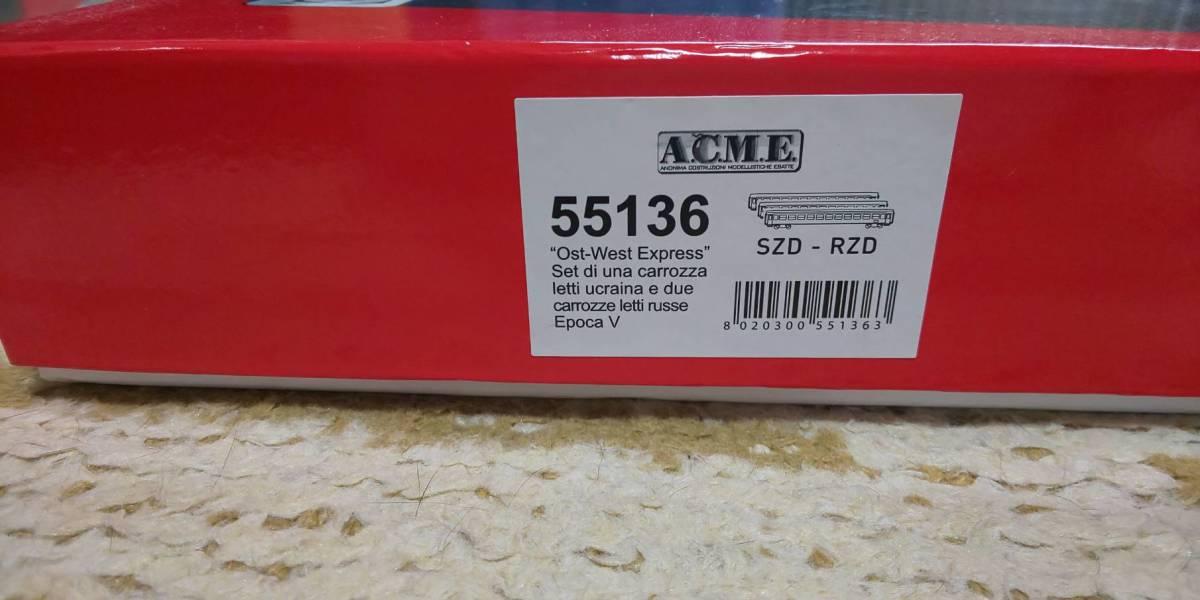 ACME 55136 3両客車セット_画像3