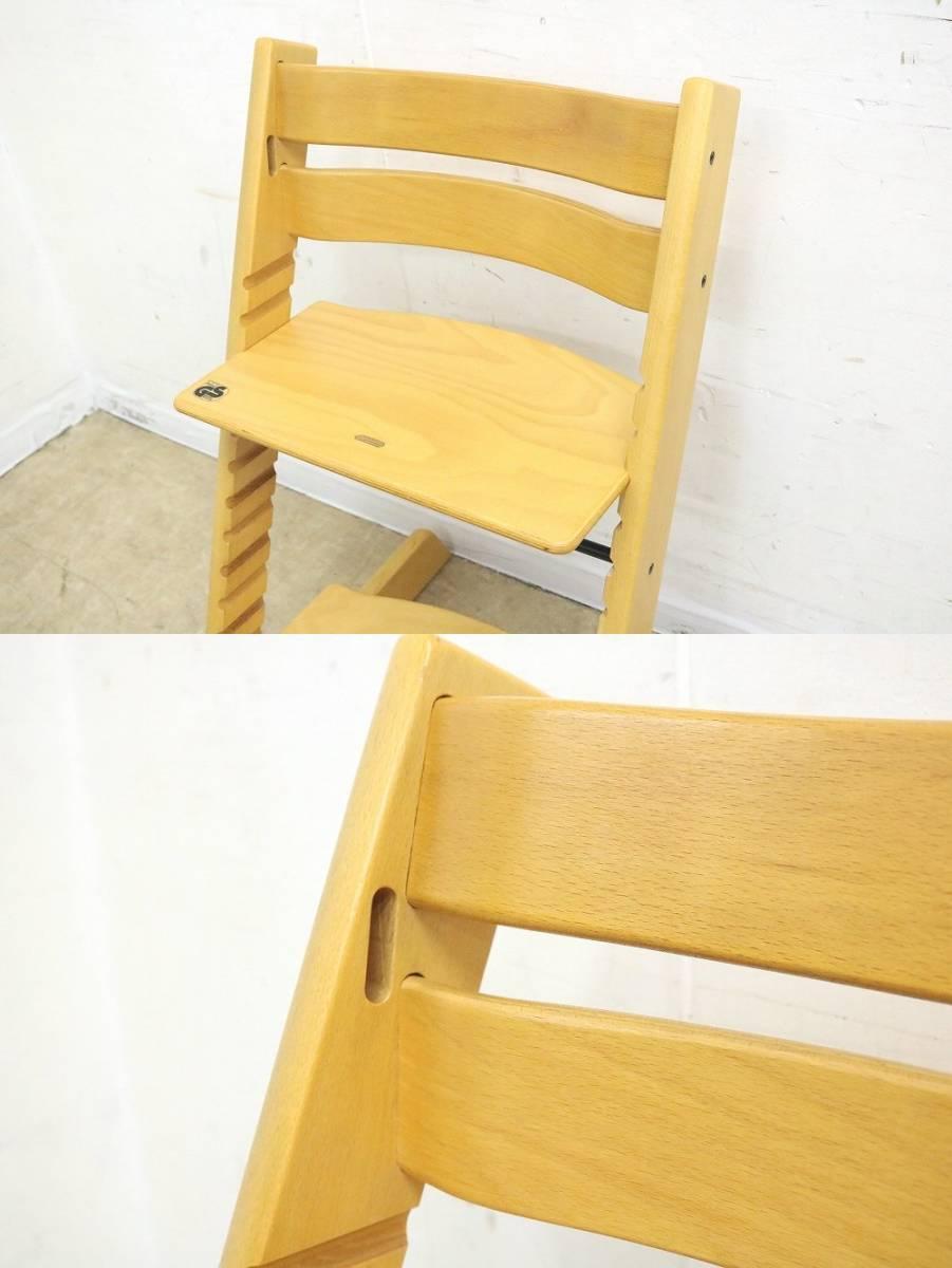 【STOKKE】ストッケトリップトラップ◆子供椅子ハイチェア◆北欧_画像3
