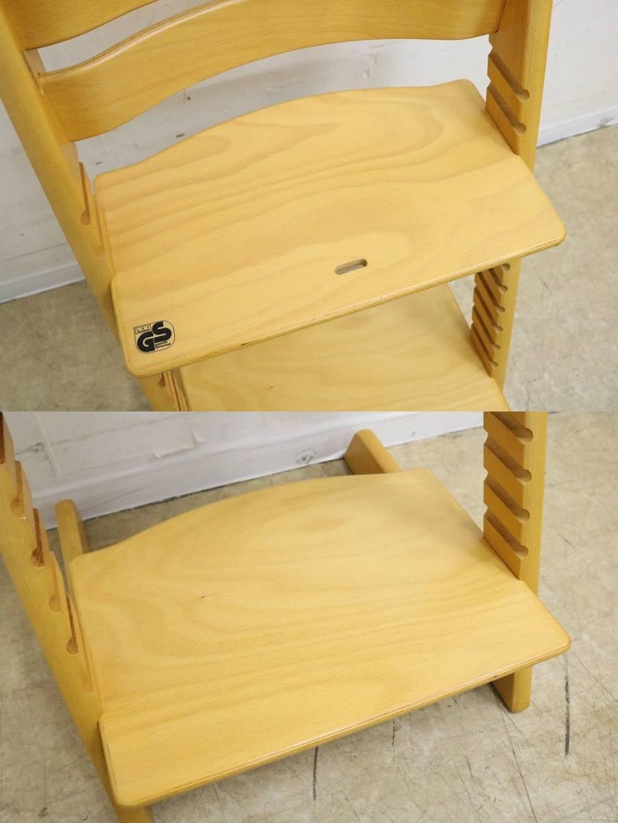 【STOKKE】ストッケトリップトラップ◆子供椅子ハイチェア◆北欧_画像4