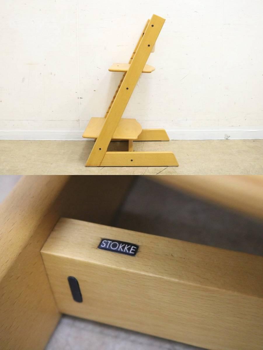 【STOKKE】ストッケトリップトラップ◆子供椅子ハイチェア◆北欧_画像6