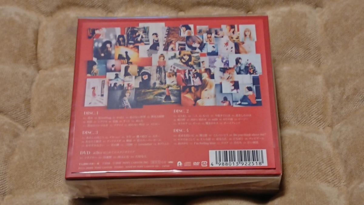 aiko 初回限定仕様盤 aikoの詩。aikoのシングルコレクションとカップリングベストアルバム○全CD4枚組+DVD1枚○80Pブックレット_画像3