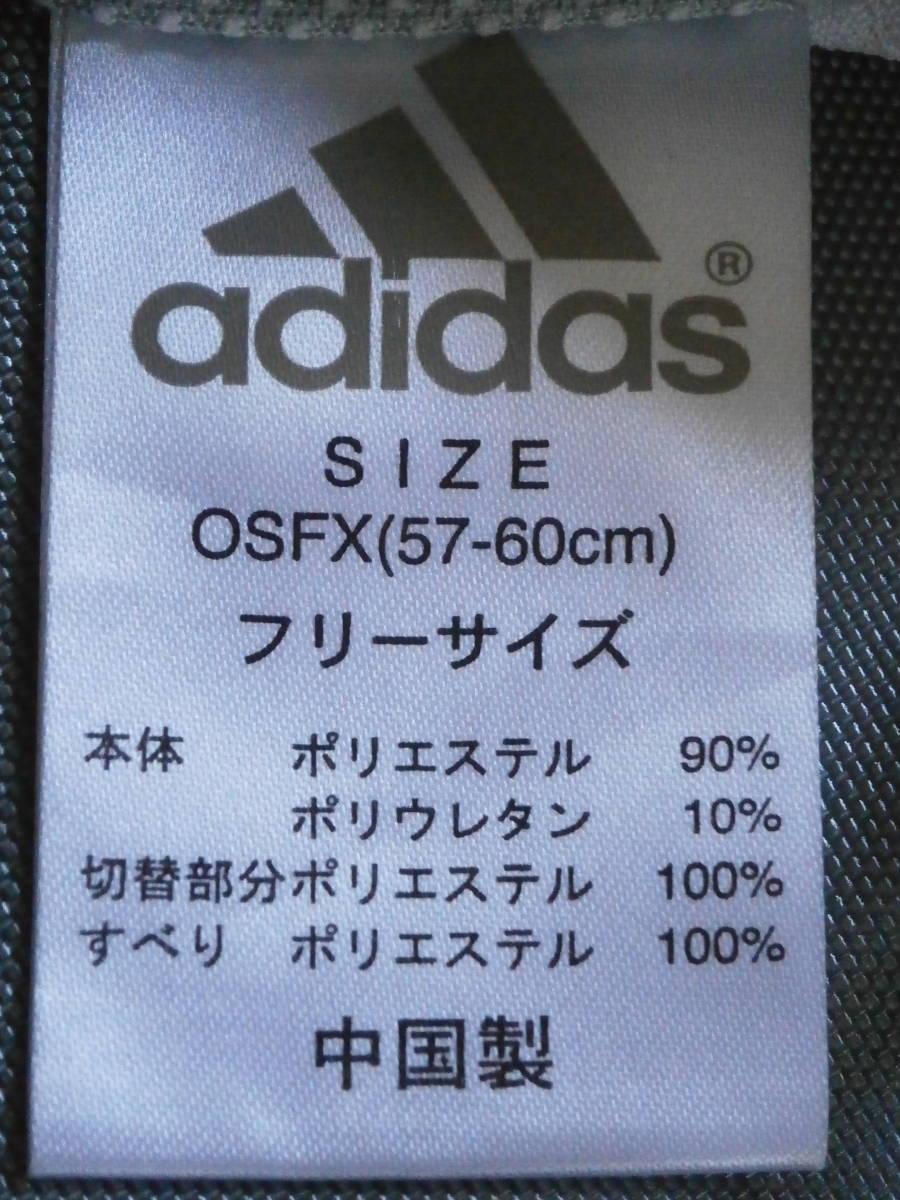 送料220円 アディダス adidas クライマクール 蛍光反射 キャップ ・ランニングキャップ_画像4
