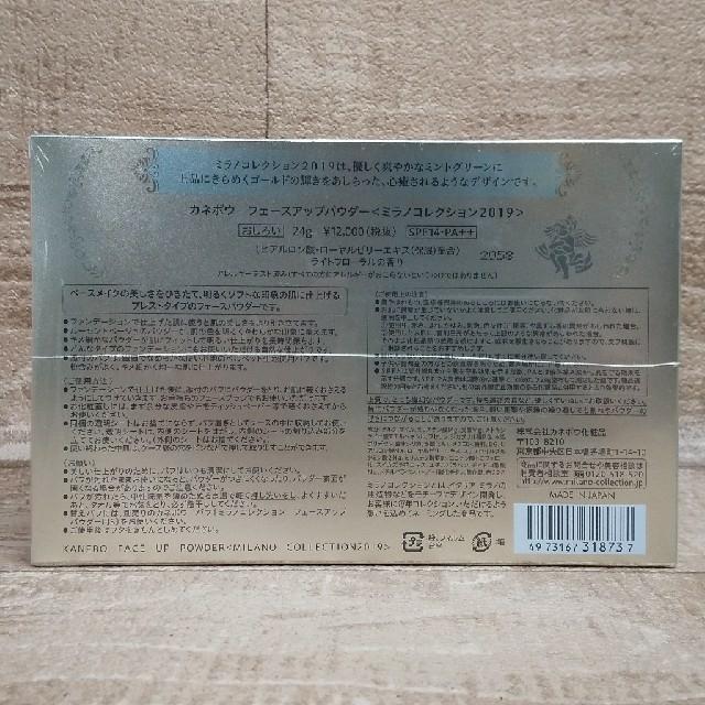 新品 カネボウ ミラノコレクション フェースアップパウダー2019 定形外340円_画像3