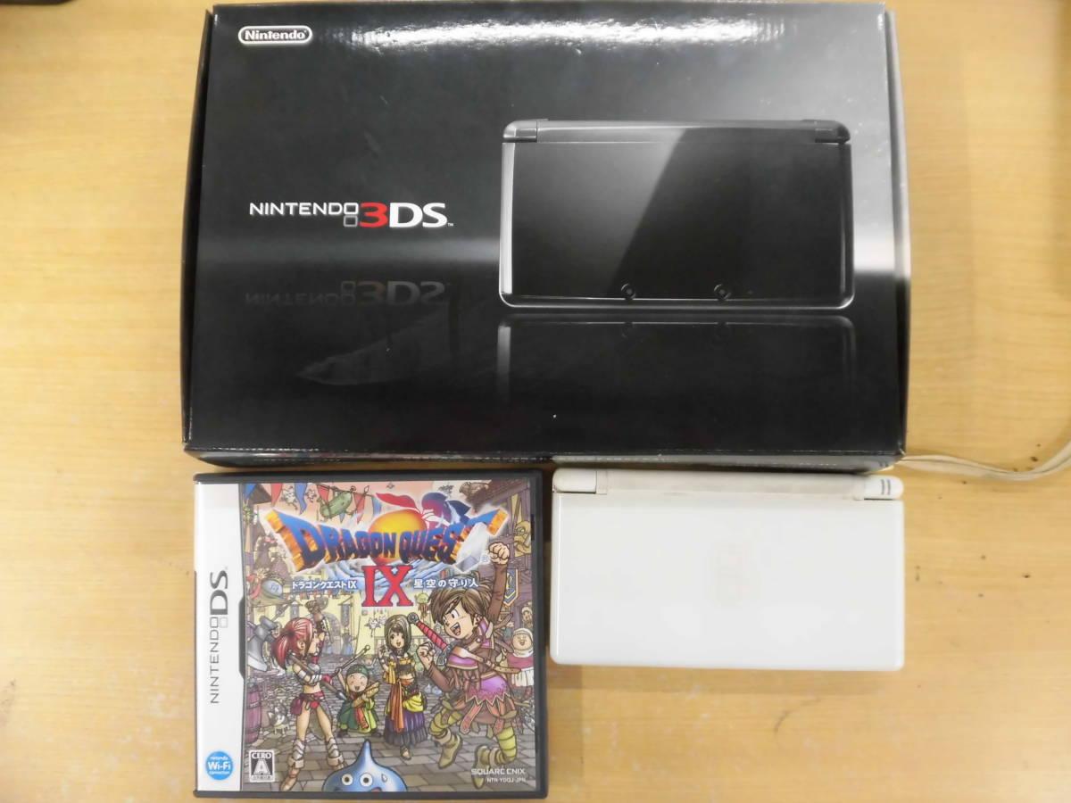 中古 Nintendo 3DS ブラック+DS ライト+ドラゴンクエストⅠⅩ 星空の守り人 ゲームソフト
