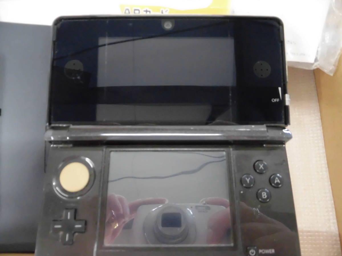中古 Nintendo 3DS ブラック+DS ライト+ドラゴンクエストⅠⅩ 星空の守り人 ゲームソフト_画像3