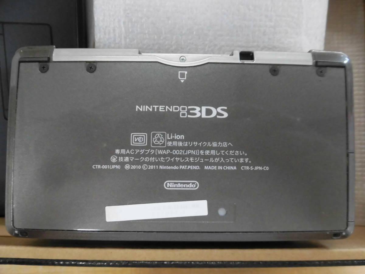 中古 Nintendo 3DS ブラック+DS ライト+ドラゴンクエストⅠⅩ 星空の守り人 ゲームソフト_画像4
