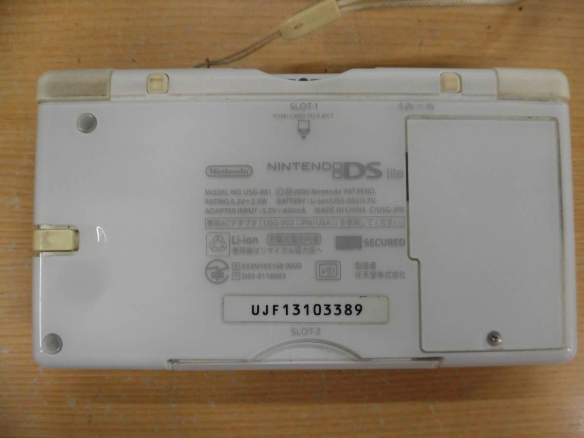 中古 Nintendo 3DS ブラック+DS ライト+ドラゴンクエストⅠⅩ 星空の守り人 ゲームソフト_画像6