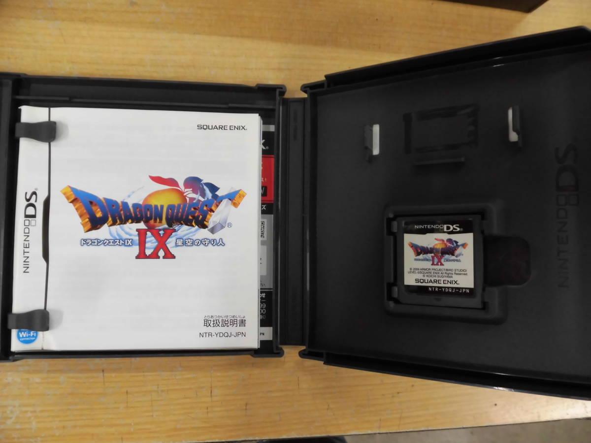 中古 Nintendo 3DS ブラック+DS ライト+ドラゴンクエストⅠⅩ 星空の守り人 ゲームソフト_画像7