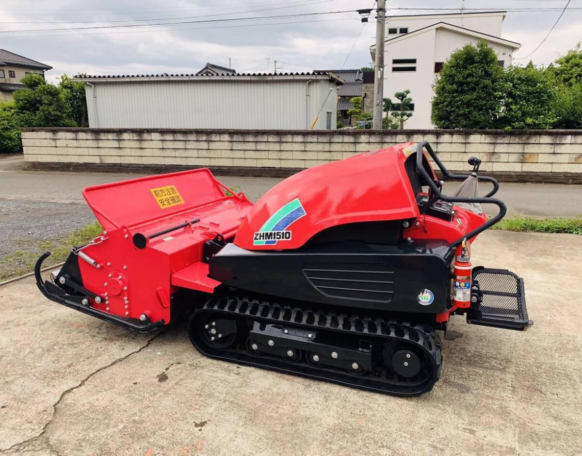 ハンマーナイフモア ZHM1510 小松ゼノア製 草刈機 集草機 美品_画像2