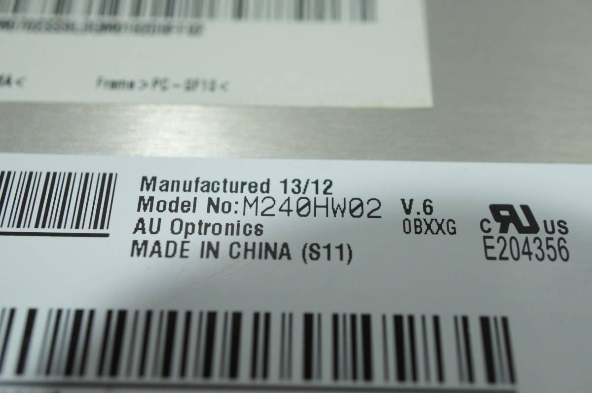☆実用ジャンク品☆SONY VAIO SVL241シリーズ 液晶パネル M240HW02(24型ワイド(16:9)Full HD 1920×1080ドット)★タッチパネル用_画像4
