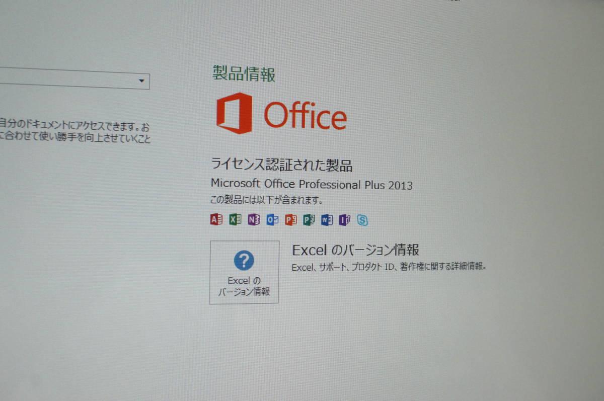 ☆超速中古良品☆SONY VAIO SVL2411AJ/Core i7-3610QM/8GB/SSD480GB/Win10Home/Office2013/GT620M/すぐつくTV/ブルーレイ_画像5