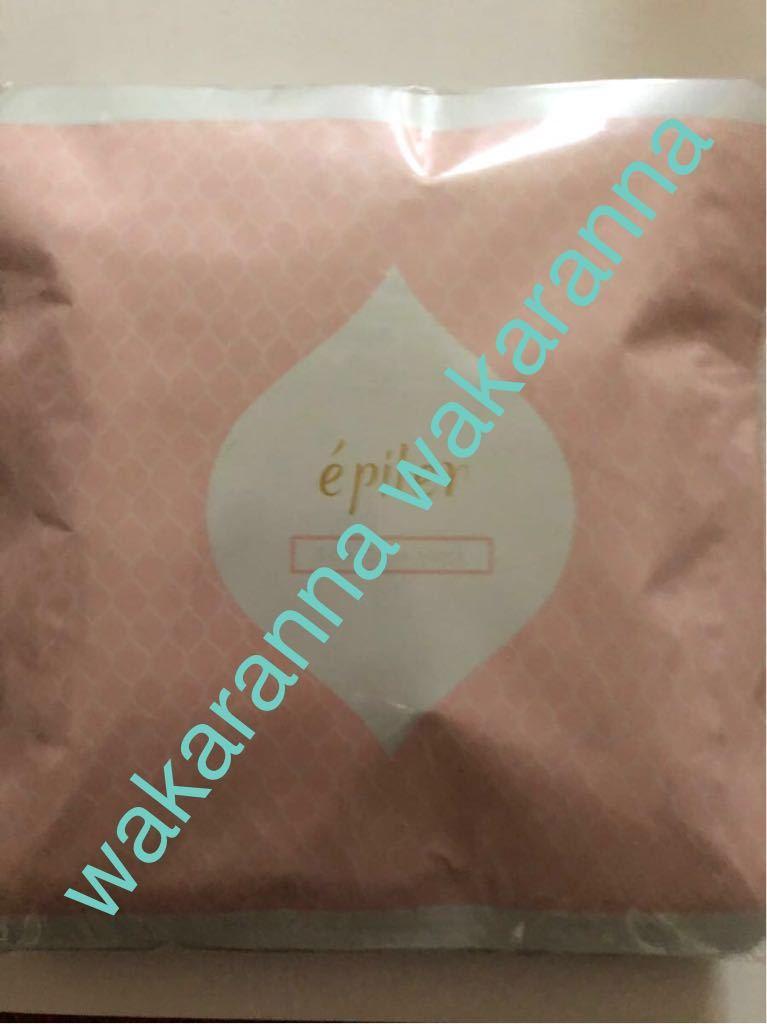 新品 エピレ 限定 スキンケア マスク7枚 未開封 シート状 パック 美容液 基礎化粧品 保湿成分 肌荒れ防止 無着色 エステティック TBC敏感肌_全体のお感じ ビニール袋入り新品未開封。