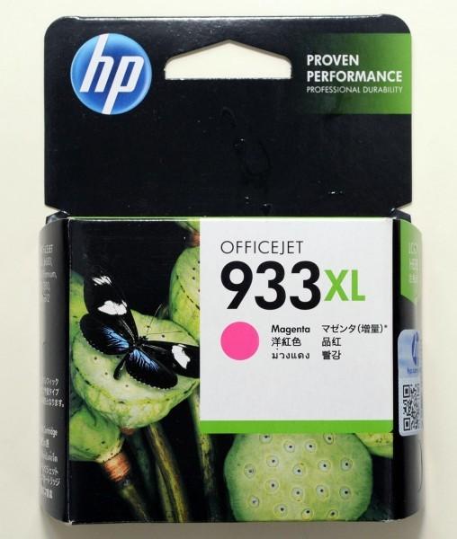 HPプリンタインク 933XLマゼンタ 新品未使用 期限2020年5月 送料込み