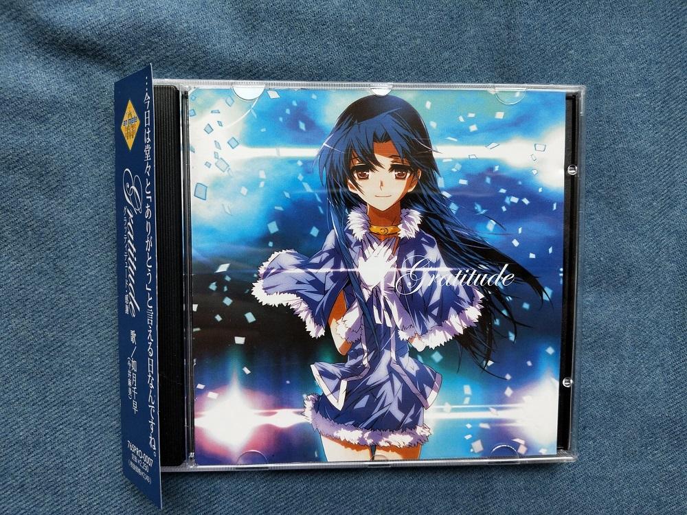 CD/アイドルマスター/Gratitude/グラッティテュード・感謝/歌:如月千早(今井麻美)/c028_画像2
