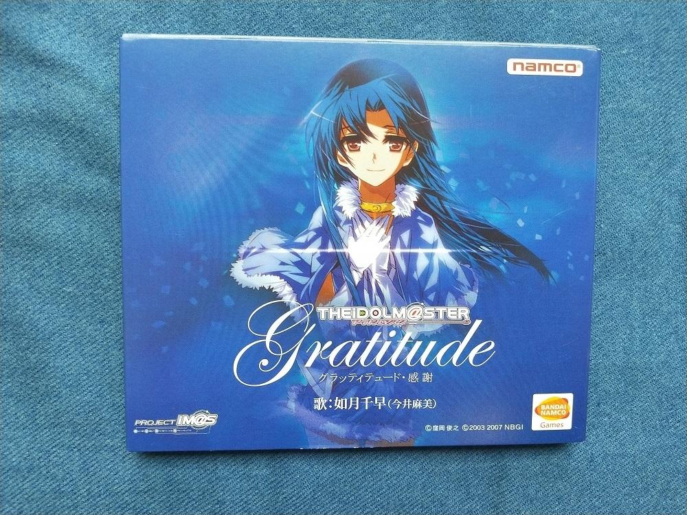 CD/アイドルマスター/Gratitude/グラッティテュード・感謝/歌:如月千早(今井麻美)/c028