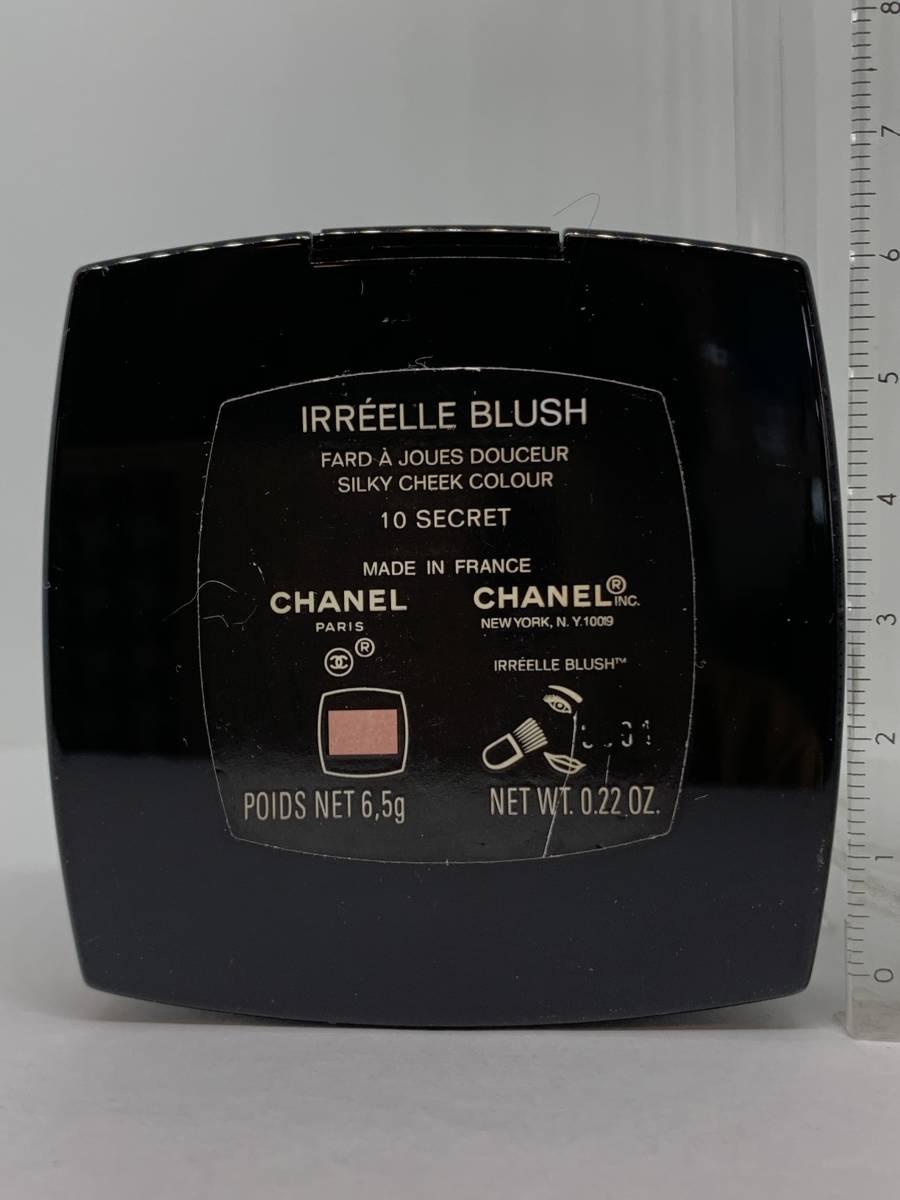 CHANEL - イレール ブラッシュ 10 SECRET シークレット ほお紅 - IRREELLE BLUSH シャネル クリックポスト188円