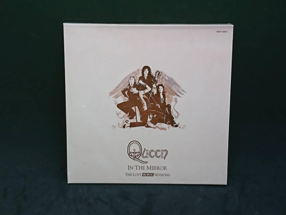 希少!Queen クイーン イン・ザ・ミラー BBC SESSIONS_画像2