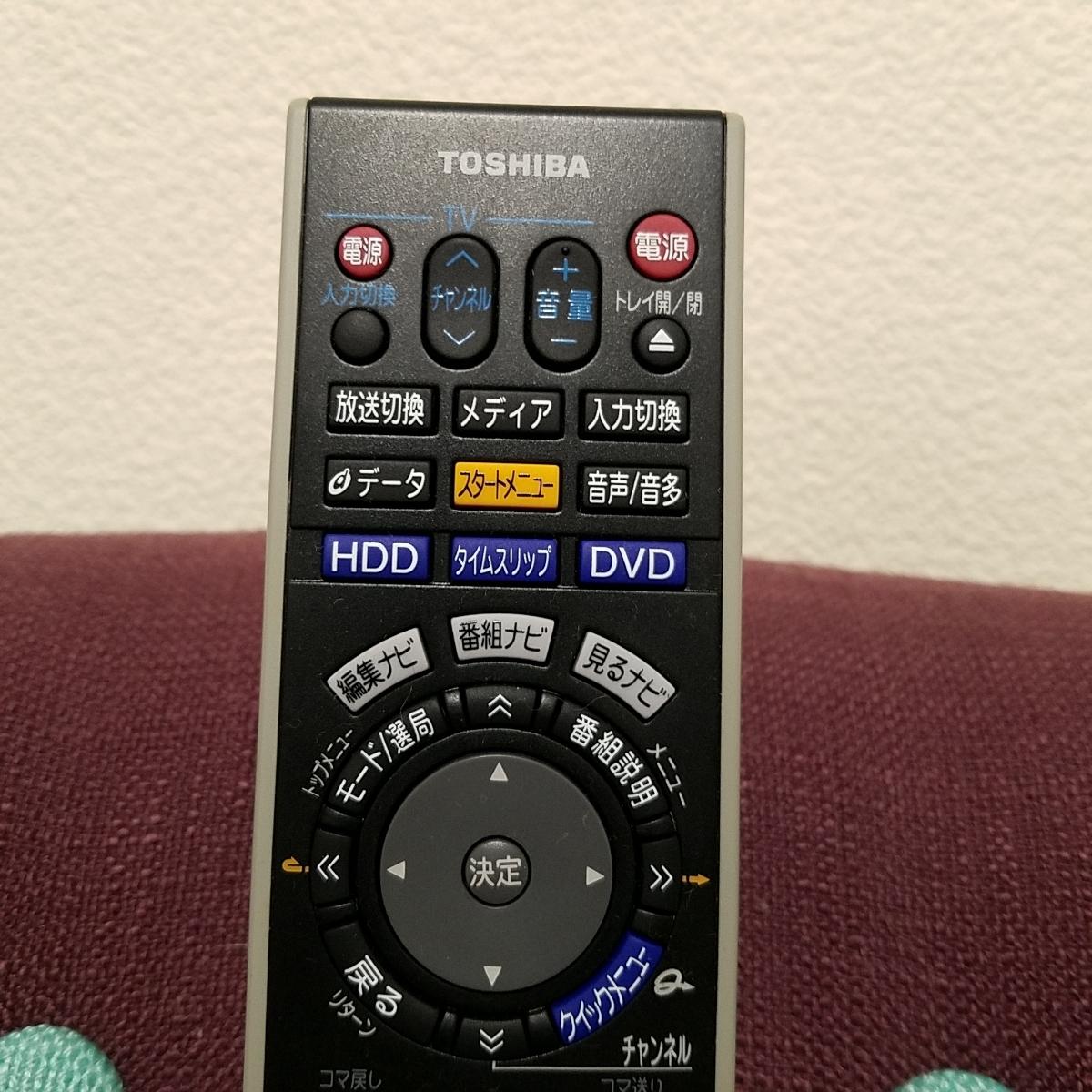 【美品】東芝 TOSHIBA レコーダー リモコン SE-R0250_画像2
