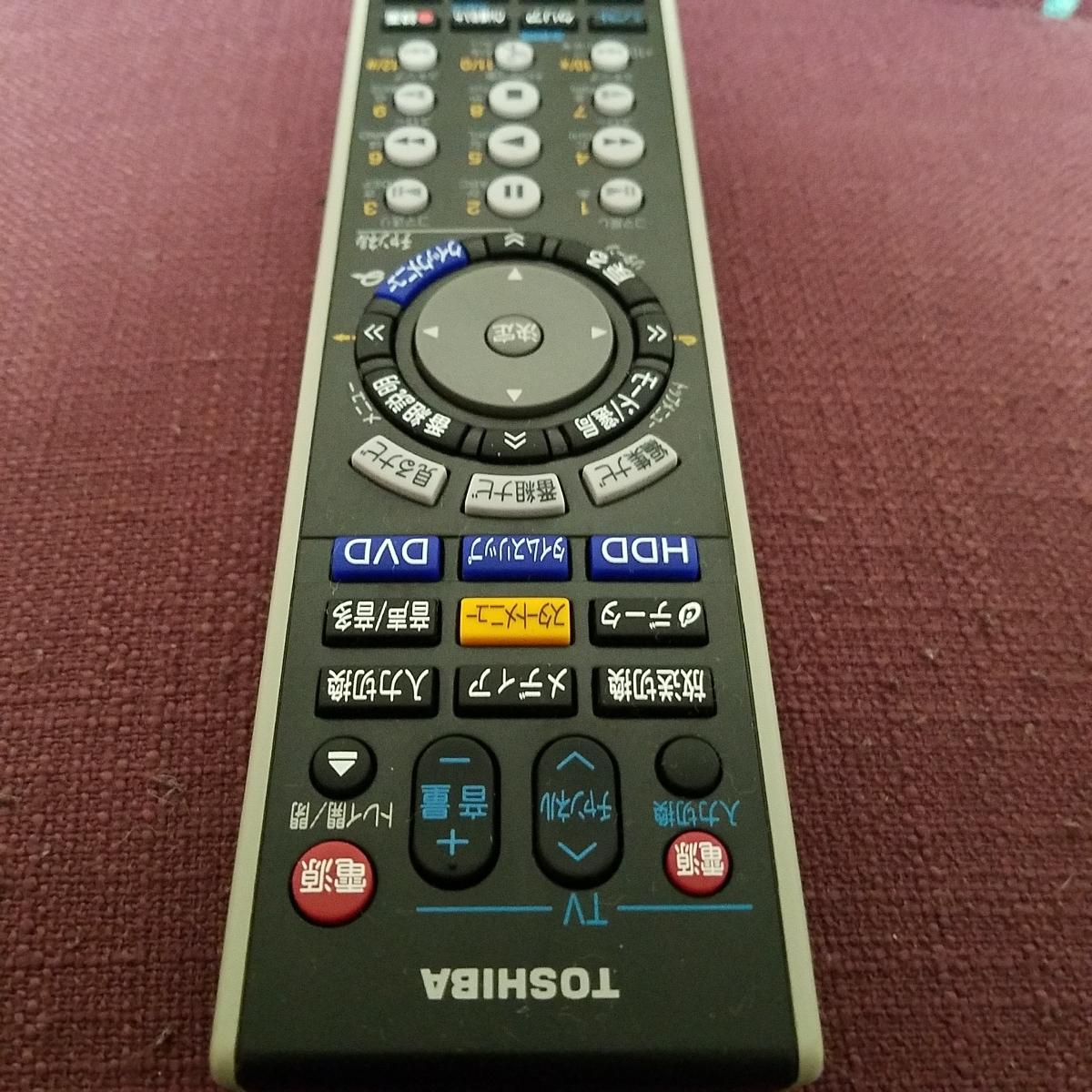 【美品】東芝 TOSHIBA レコーダー リモコン SE-R0250_画像8