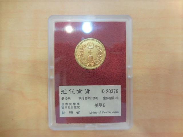 ◆近代金貨◆ 新10円金貨 明治30年 (1897) 美品B 財務省放出金貨 #23499_画像2