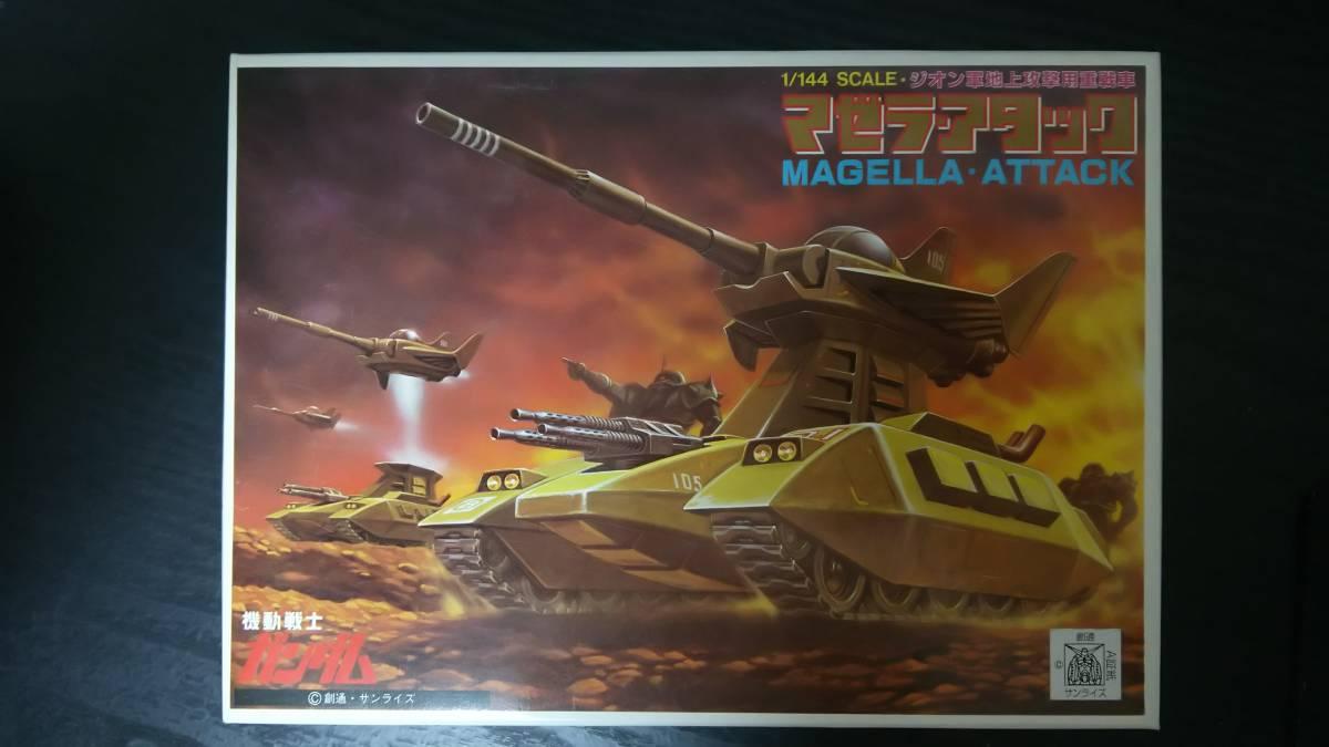 ◆新品・未開封・未組立品◆バンダイ 1/144 ジオン軍地上攻撃型重戦車 マゼラ・アタック 「機動戦士 ガンダム」
