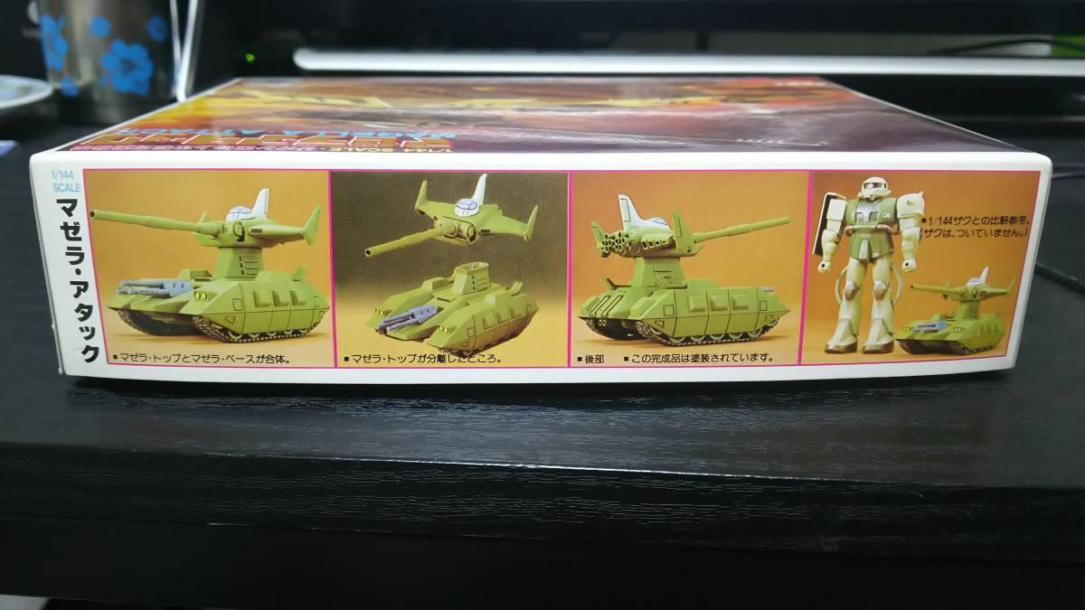 ◆新品・未開封・未組立品◆バンダイ 1/144 ジオン軍地上攻撃型重戦車 マゼラ・アタック 「機動戦士 ガンダム」 _画像3