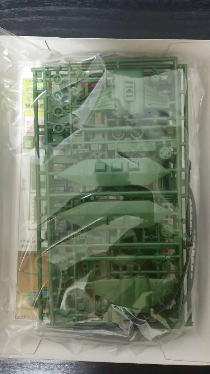 ◆新品・未開封・未組立品◆バンダイ 1/144 ジオン軍地上攻撃型重戦車 マゼラ・アタック 「機動戦士 ガンダム」 _画像7
