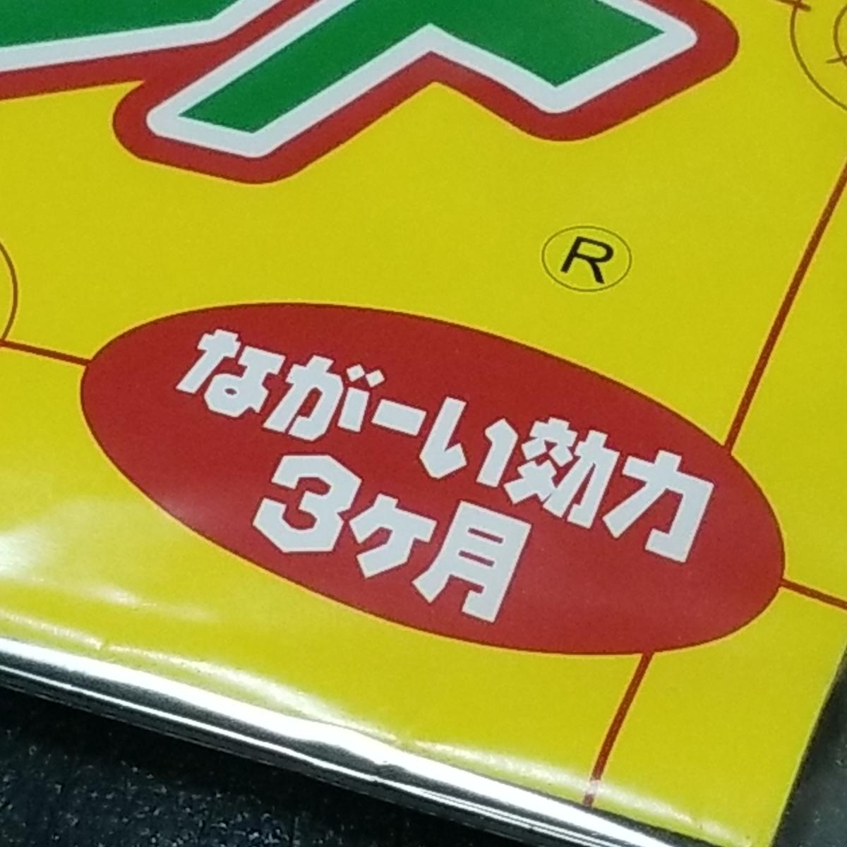 【新品】日革研究所 ニッケン ダニ捕りマット A4サイズ 3枚セット 送料無料!_画像3