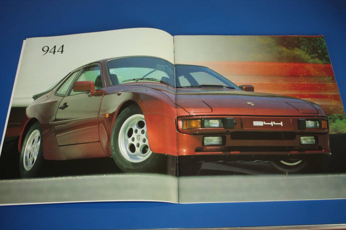 ★1986年モデル ポルシェ944/944ターボ 厚口カタログ(ミツワ自動車発行)日本語版 色見本付 Porsche944&951_画像2