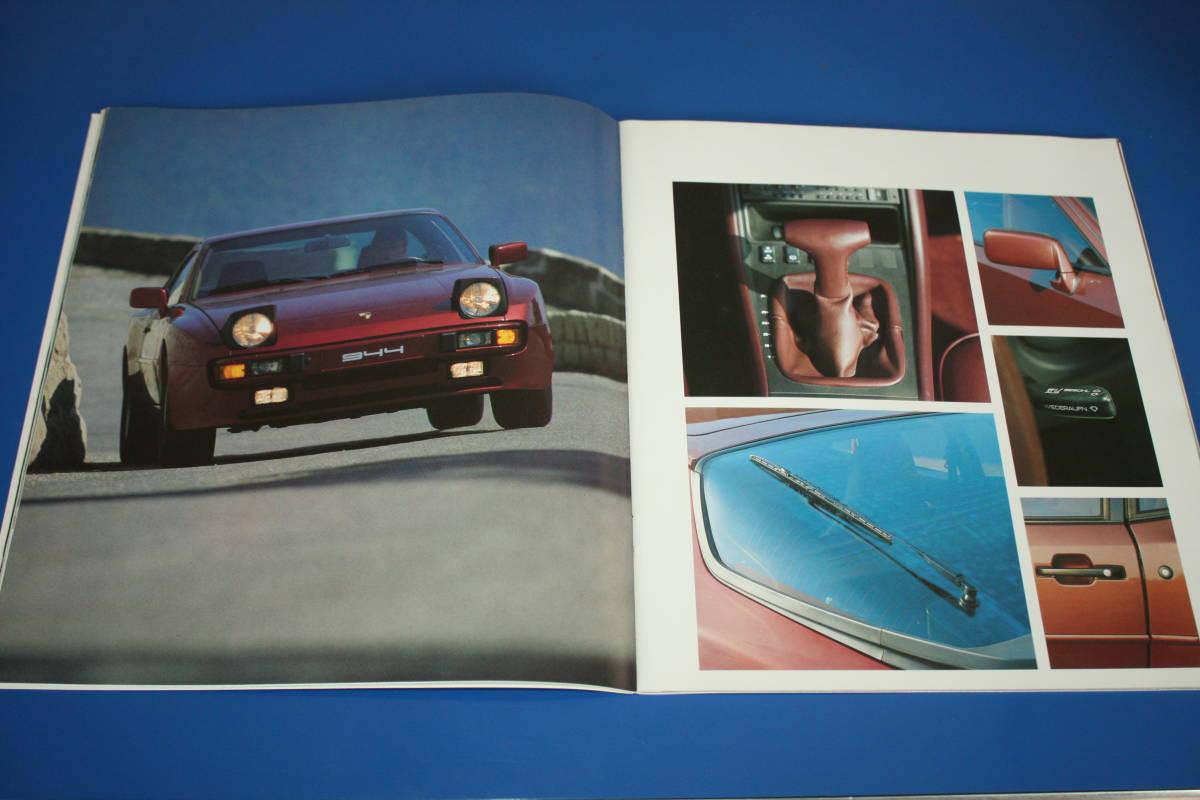 ★1986年モデル ポルシェ944/944ターボ 厚口カタログ(ミツワ自動車発行)日本語版 色見本付 Porsche944&951_画像3