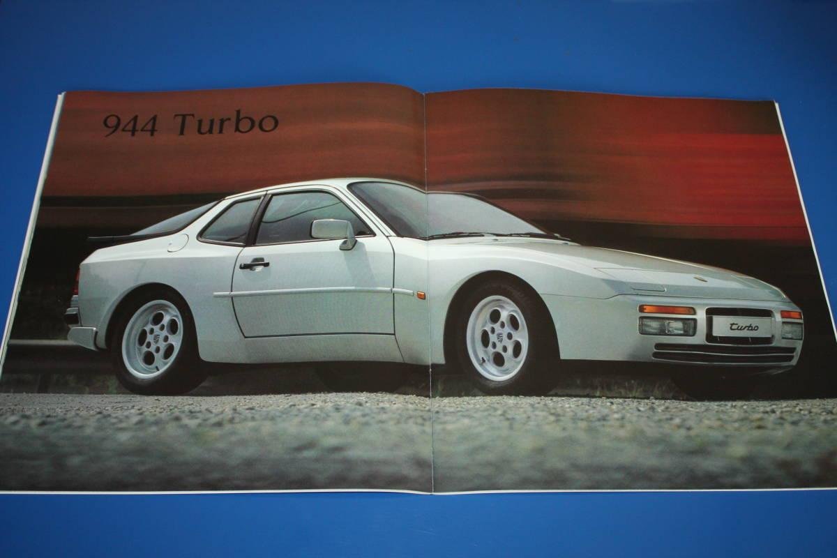 ★1986年モデル ポルシェ944/944ターボ 厚口カタログ(ミツワ自動車発行)日本語版 色見本付 Porsche944&951_画像4