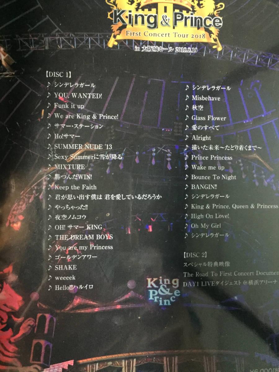 King & Prince First Concert Tour 2018(初回限定盤)[DVD]_画像3