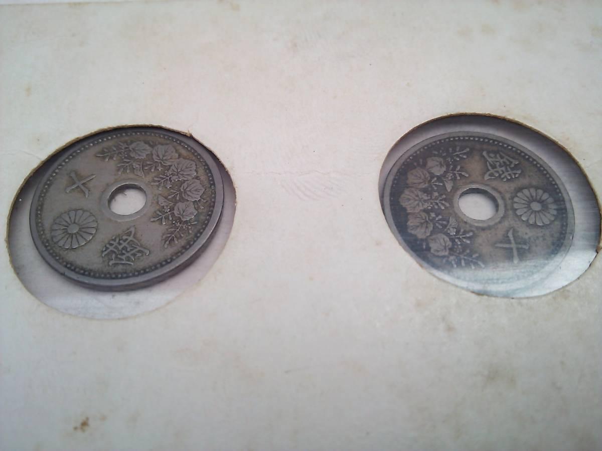 (管理番号X0218)当時物 江崎グリコの景品「世界のコインカタログ」と「コインセット」_画像7